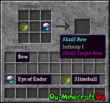 [Map] Skull Turrets  - Башни из черепа