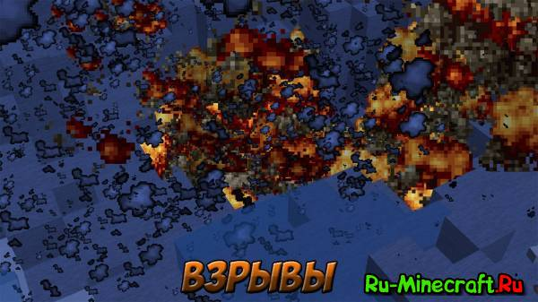 [1.7.2-1.7.9][64px] PVP texture pack - Красивый HD Texture Pack