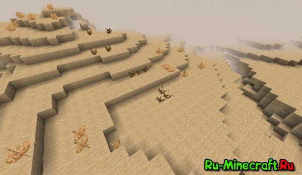 Atum: Journey into the Sands RUS - мир песка, разбойников и мумий. [1.7.10] [1.6.4] [1.5.2]
