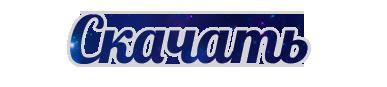 AirCraft - самолеты [1.7.10] [1.7.2]