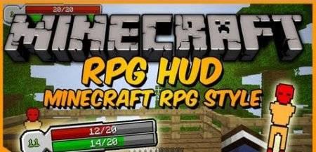 [1.7.2/1.7.10]RPG-Hud Mod - измененный дисплей здоровья и голода!