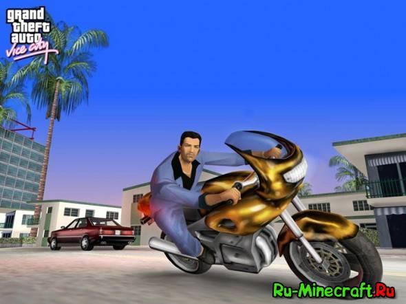 История GTA - 4 часть, GTA VICE CITY!