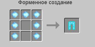 [1.7.10] Blurite Mod - новая крутая руда!