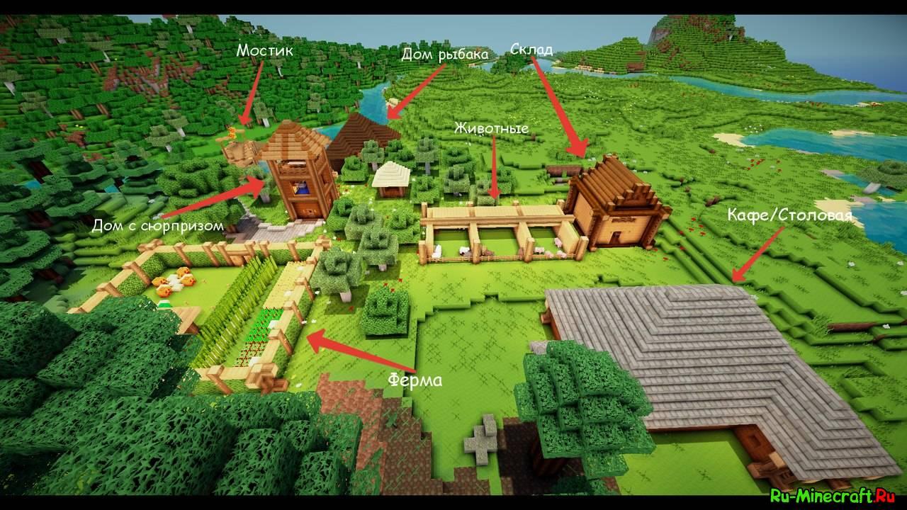 карты ферм в майнкрафт #7