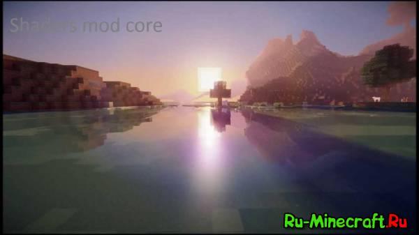 [1.7.10] Shader mod core - мод для установки шейдеров