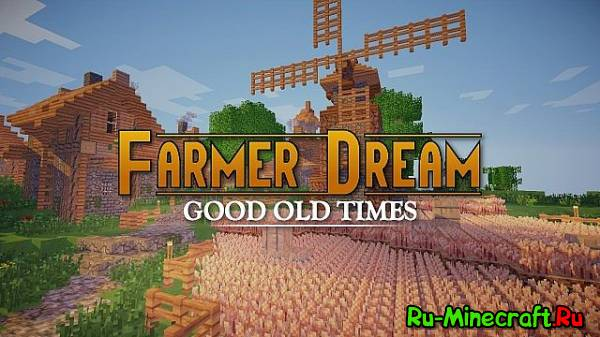 [1.7.8][16x16] Farmer dream - приятный ресурс пак