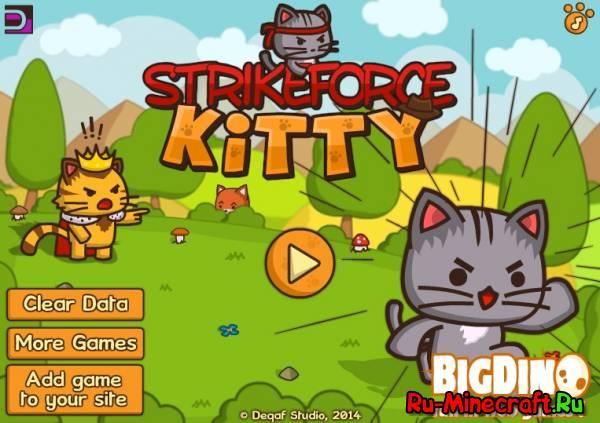 [OTHER] StrikeForce Kitty