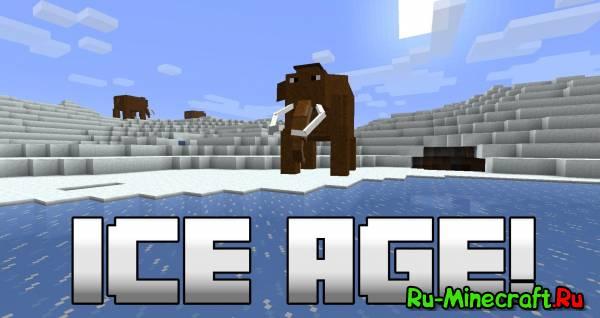 [1.6.4] IceAge Dimension - Ледниковый Период!