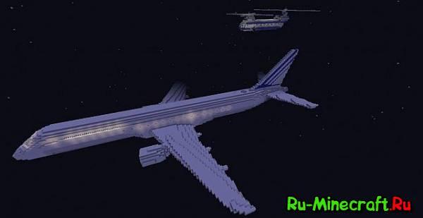 [Map] Counter Strike: Skyfall V3 - Сражение в самолете