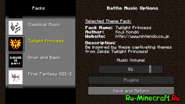 [1.7.2] Battle Music Mod - добавляем разнообразия в битве с мобами