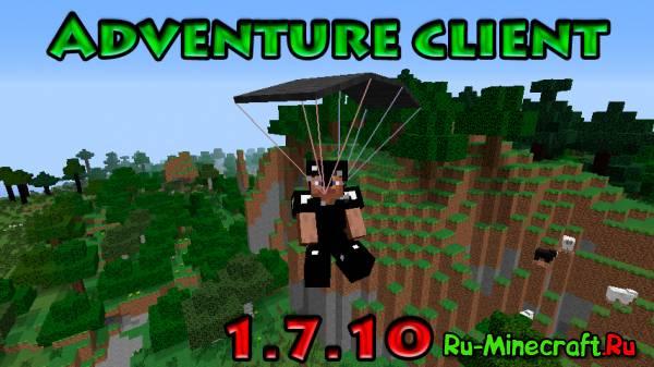 [1.7.10] Adventure Client - Клиент для путешествий
