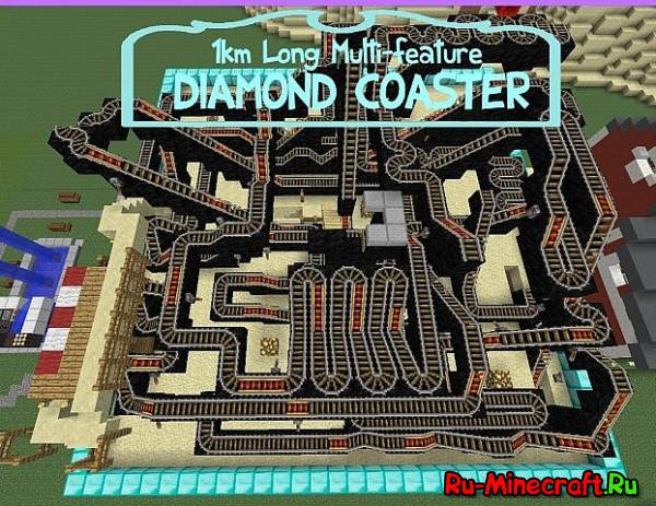 [Map] Diamond Mine Rollercoaster - Горки!