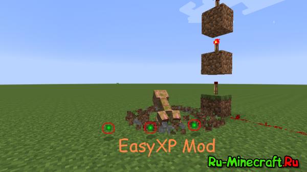 [1.7.10][Mod]EasyXP - Получить опыт, легко!