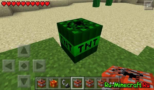 [MC:PE][0.9.X] TOO MUCH TNT— много TNT