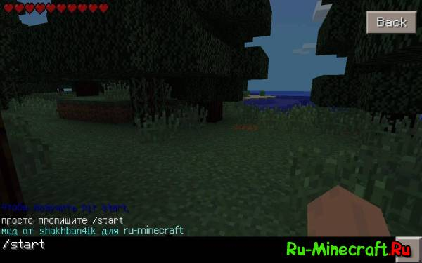 [MC:PE][0.9.X] KIT START— вещи за один клик