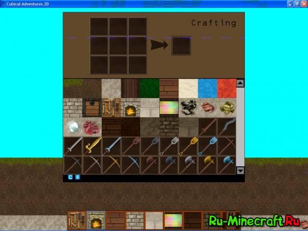 [Игра] Cubical Adventures 2D 0.01 - моя двухмерная пародия на Minecraft