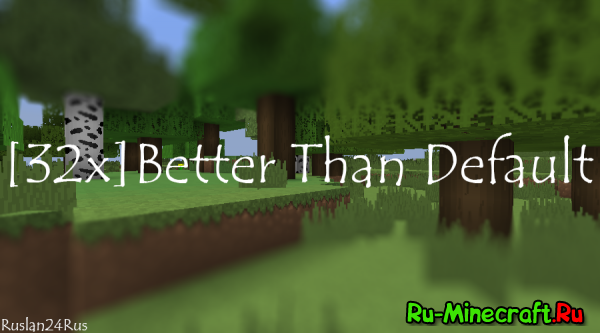 Better Than Default - круче стандарта [1.11.2][32x]
