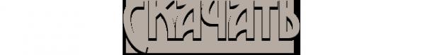 "[MC:PE][0.8.1/0.9.5] SNEAKING MOD— кнопка ""Shift"" в Minecraft PE"