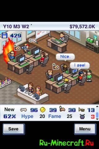 [Android][IOS] Game Dev Story - Game Dev Tycoon на телефоне