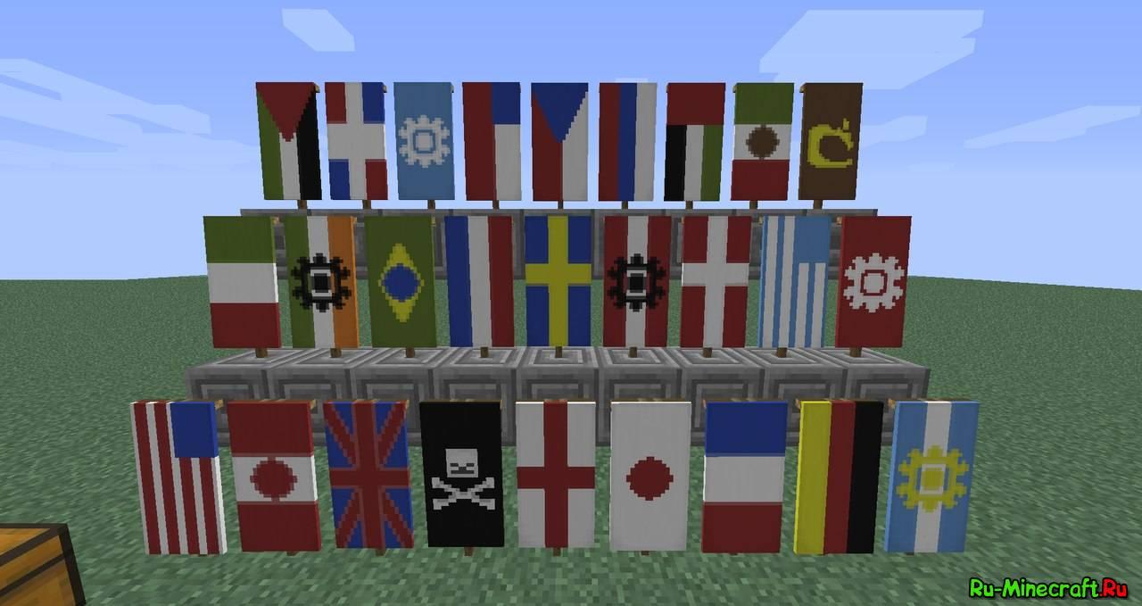 Как сделать свой флаг в майне 58
