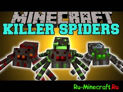Much More Spiders - 16 новых пауков! [1.10.2-1.7.2]