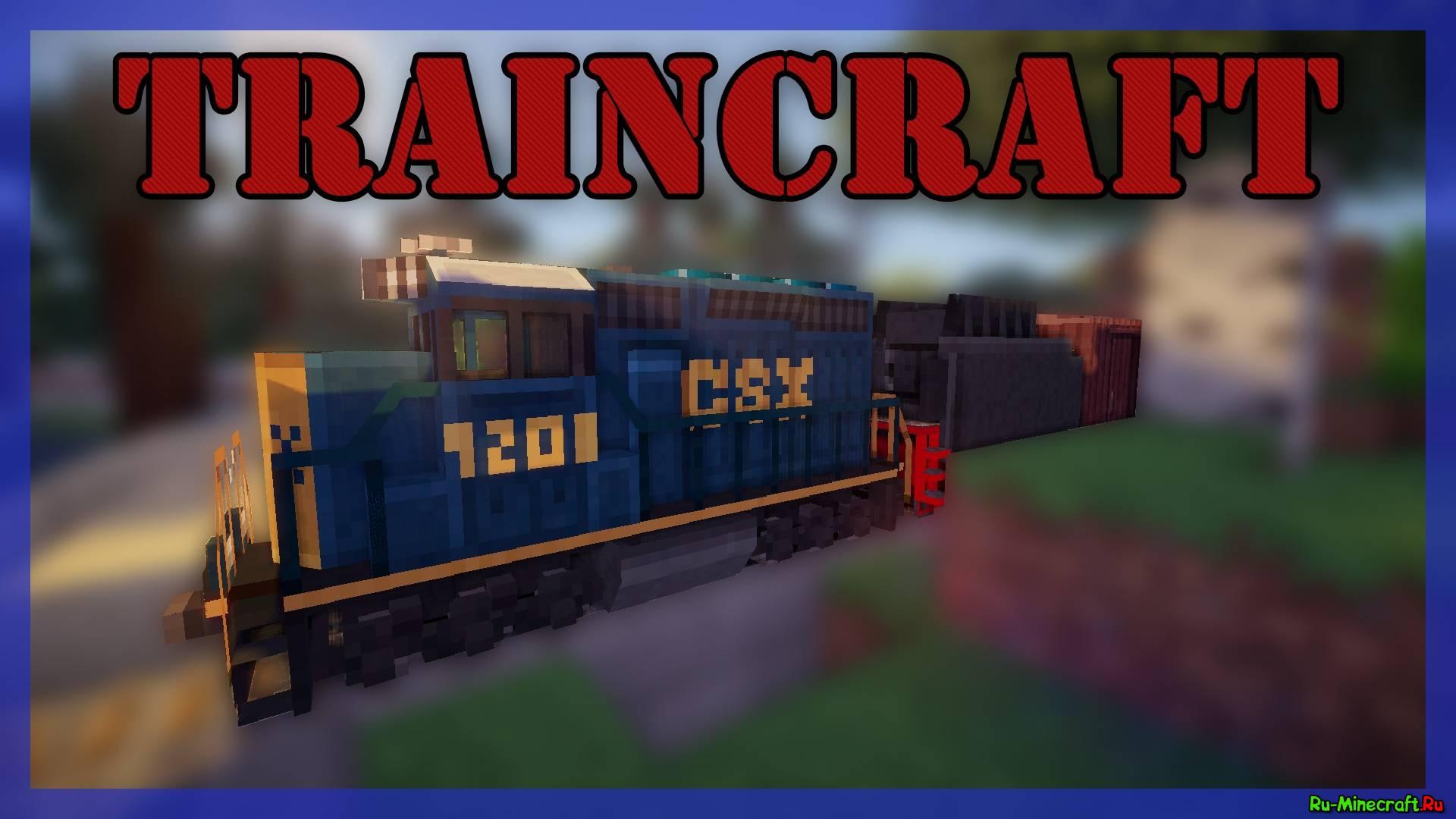 Скачать мод traincraft mod для minecraft 1.5.2