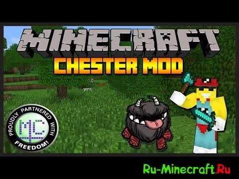 [1.7.10]ChesterMod - Сундукстер
