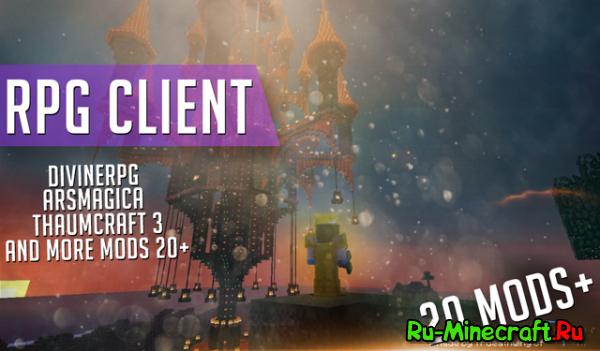[1.4.7][Client] RPG-сборка, почувствуй всю мощь магии!