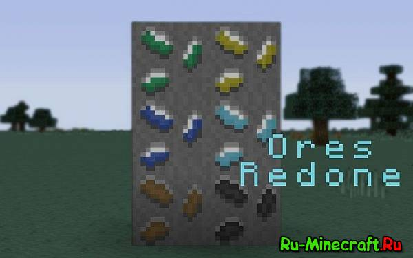 Steamed Up Resource Pack - мрачный ресурспак! [1.111.7][16x]