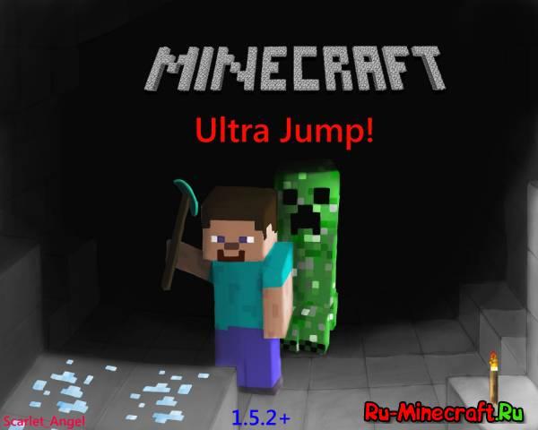 [Map][1.5.2+] Ultra Jump!