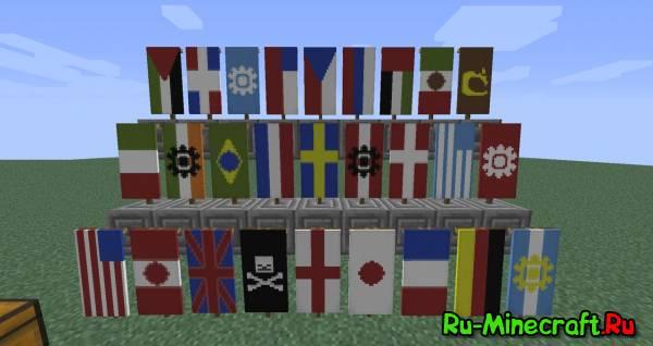 [Guide] Minecraft Banner Generator - Создаем свои флаги на сайте