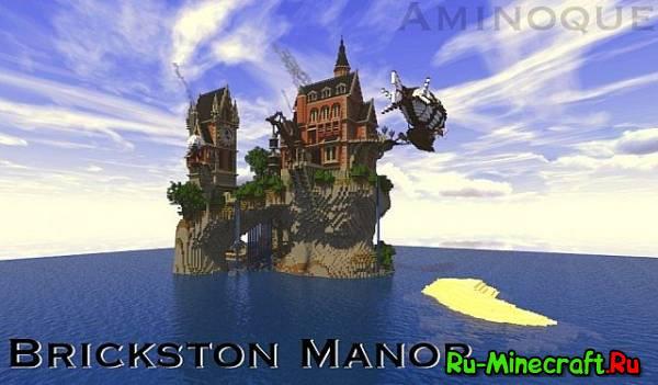 [MAP][1.6.4+]Brickston Manor - Поместье Брикстон сэр
