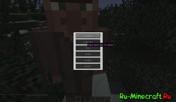 [1.7.10] Helpful Villagers - более умные жители
