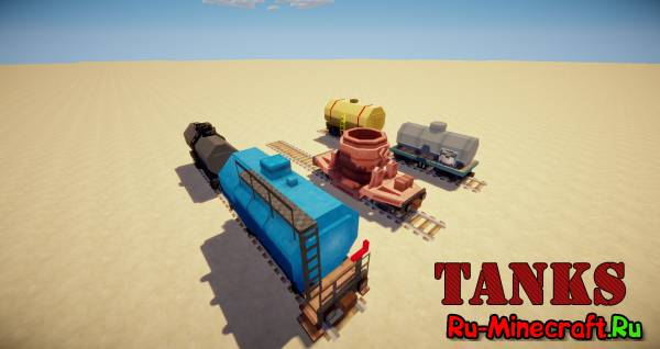 TrainCraft - мод на поезда [1.7.10] [1.6.4] [1.5.2]
