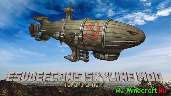 [1.7.10] Skyline mod - Мод на дирижабли и не только!