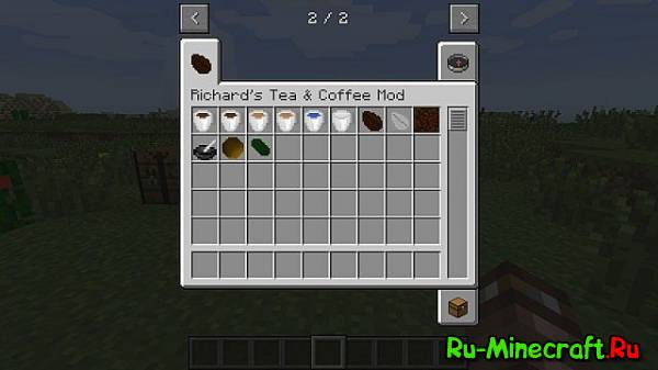 Richard's Coffee & Tea Mod — кофе и чай [1.12.2] [1.11.2] [1.10.2] [1.7.10]