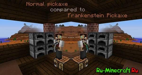 [Mod][1.7.10][Forge] Frankenstein Pickaxes — создай собственную кирку