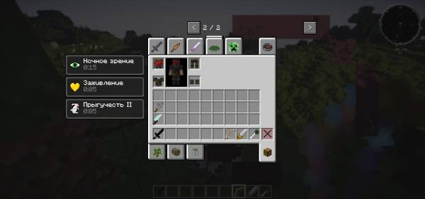 [Mod][1.7.2][Forge]HCArmor — натяни на себя монстра.