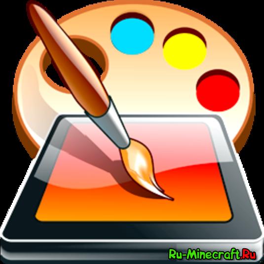 [1.7.10/1.7.2] Mine Painter - Создай картину
