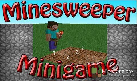 [Map] [1.8+]Minesweeper - сапер в minecraft'e!