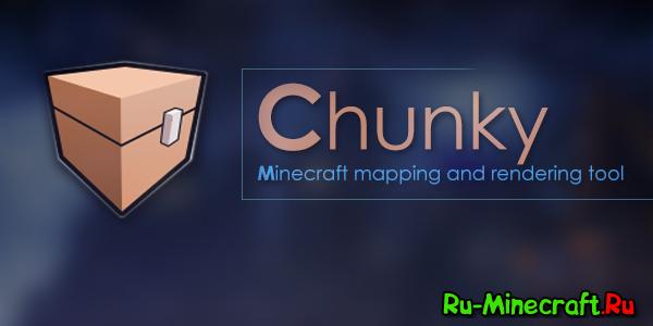 [Programm] Chunky - Создай очень красивый скриншот из майнкрафта!