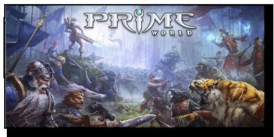 [Игра] Prime World - русская дота!