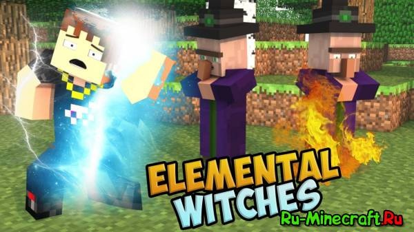 [1.7.10] Elemental Witch-Больше ведьм