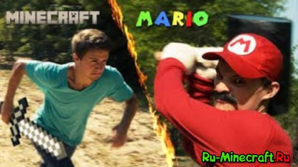 [Video] Марио против Стива из Майнкрафта