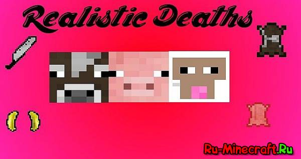 [1.7.2] Realistic Deaths