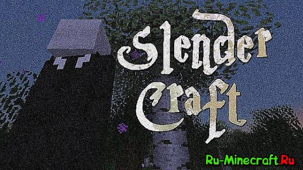 Slendercraft - слендер в майнкрафте [1.11-1.8][16x16]