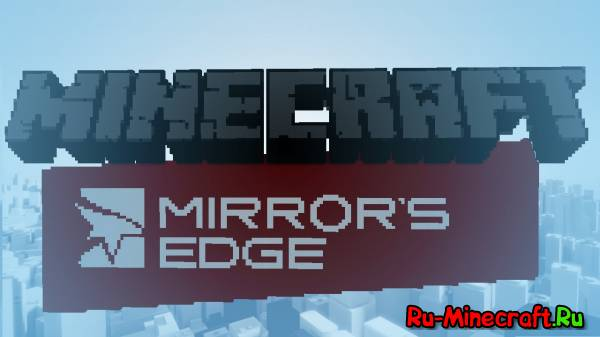 [1.7.2-1.7.10] Cube's Edge - Паркур из Mirror's edge