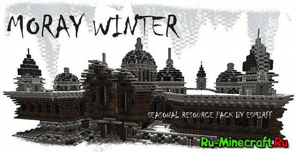 [1.8+][32px] =Moray Winter=