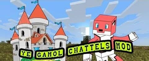 Ye Gamol Chattels - предметы из средневековья[1.7.10\1.7.2]