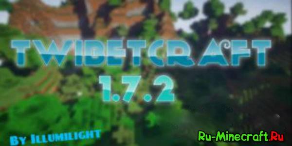 [Client][1.7.2] Сборка TwibetCraft